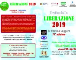 25 aprile TROFEO della LIBERAZIONE